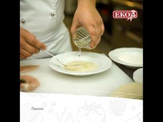 Кулинария - вид искусства
