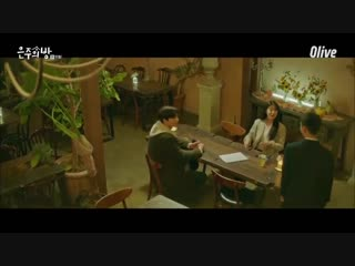 190115 d.o. (kyungsoo) cameo in dear my room  on olive-tv