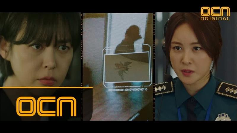 Voice2 기술력 총동원한 골든타임팀, ′렉카차 수배′ 성공! CCTV 속 용의자 단서 발4420