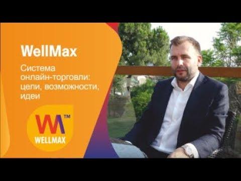 Интервью с президентом компании IFC Алексеем Труфановым/Interview with IFC CEO Alexey Trufanov