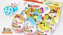 ЮБИЛЕЙ 50 ЛЕТ! Новая серия КИНДЕР СЮРПРИЗ! КИНДЕРИНО и КИНДЕРИНА! Unboxing Kinder Surprise eggs