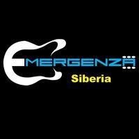 Логотип EMERGENZA FESTIVAL / SIBERIA