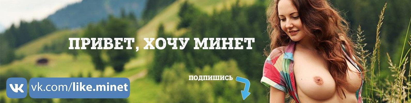Минет позы вконтакте