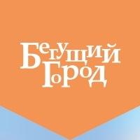 Логотип Бегущий Город