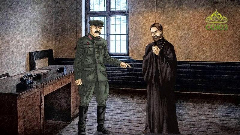 Мульткалендарь. 17 мая. Священномученик Иоанн Васильев, пресвитер.