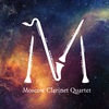 Moscow Clarinet Quartet