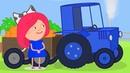 Smarta und ihre magische Tasche - Das kleine Küken - Deutscher Cartoon