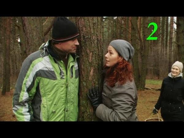 фильм сериал Диван для одинокого мужчины 2 серия мелодрама комедия Ирина Низина, Алексей Зубков