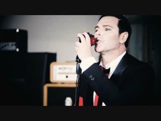 Emigrate - 1234 (feat. Ben Kowalewicz of Billy Talent) (Richard Kruspe of Rammstein)