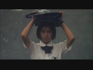 Август в воде / Mizu no naka no hachigatsu (1995)