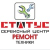 СЦ СТАТУС ремонт Компьютеров Ноутбуков Принтеров