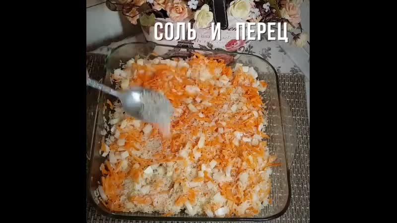 Рис с курочкой Вкусно нежно аппетитно Повар Рецепты