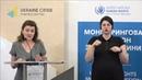 Доповідь ООН щодо ситуації з правами людини в Україні УКМЦ 13 06 2019