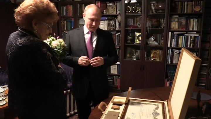 Вести.Ru: Путин навестил Вербицкую и вручил ей присужденную премию