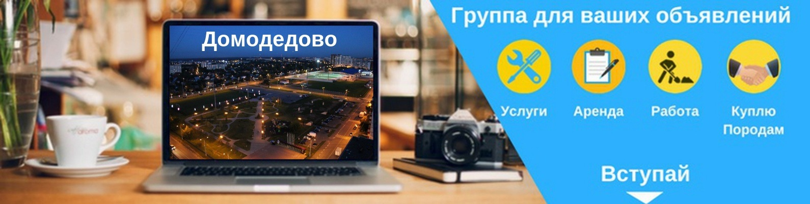 Подработка к новому году Домодедово без трудовой и медицинской книжки