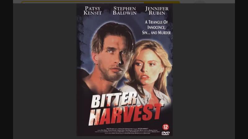 Горькая жатва(Горький итог,Урожай страсти) / Bitter Harvest (1993) Михалёв,DVDRip.1080,релиз от STUDIO №1