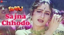 Sajna Chhodo | Suraj | Mithun Chakraborty Ayesha Jhulka | Udit Narayan Sadhana Sargam