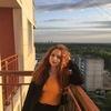 Sabina Ragimova