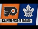 Philadelphia Flyers vs Toronto Maple Leafs | Mar.15, 2019 | Game Highlights | NHL 2018/19 | Обзор