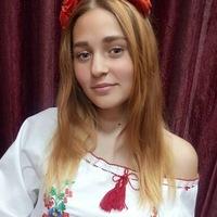 Карина Семенюк