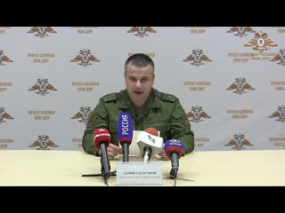 Ликвидирован причастный к поджогу людей в Доме Профсоюзов в Одессе. Заявление официального представителя Народной милиции ДНР