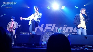 """N.Flying (엔플라잉) - How R U Today: 190119 """"Fly High"""" Project Note 2"""