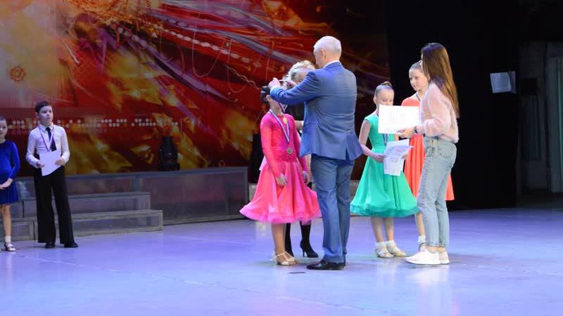 награждение дети 2, 3 танца Латиноамериканская программа