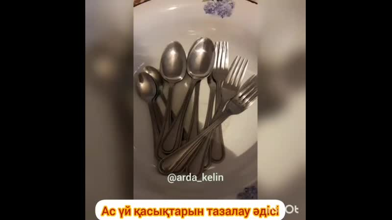 Тазалау əдісі