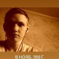 Шаповалов Макс