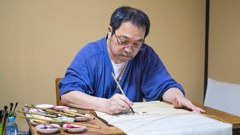 Японская жизнь по ту сторону дверей Киото Япония