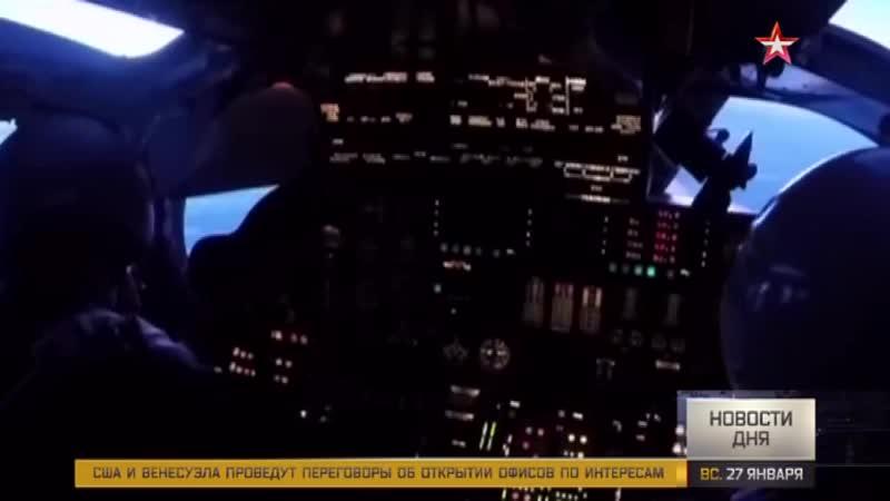 Ту 160 над Арктикой Дозаправка в воздухе