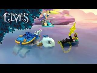 Набор LEGO ELVES 41191: Засада Наиды и водяной черепахи