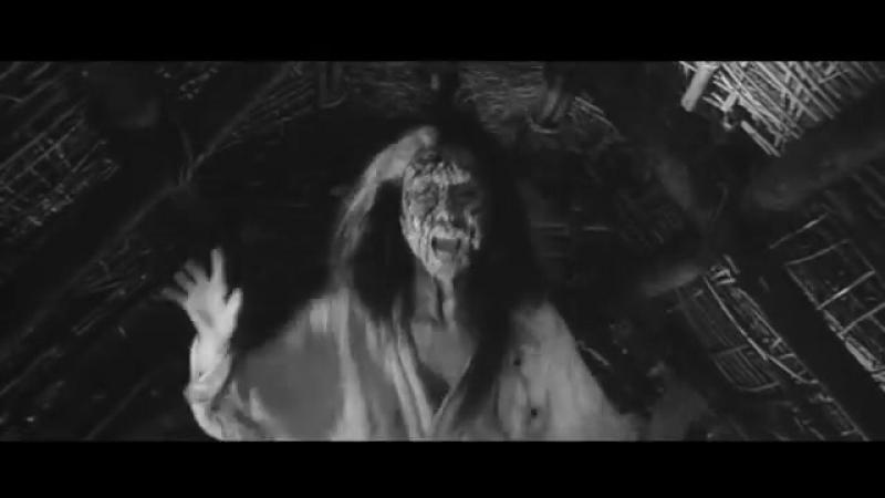 Женщина демон ONIBABA Original Theatrical Trailer 1964