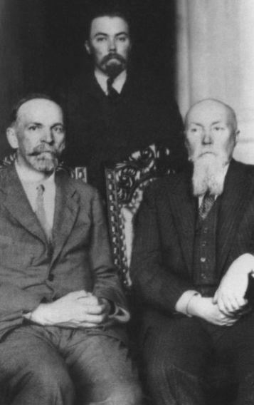 В.К. Рерих, Ю.Н. Рерих и Н.К. Рерих