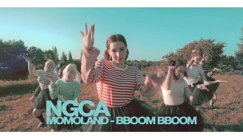 MOMOLAND - BBOOM BBOOM by NGCA Students