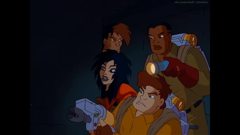 11-20 серии Экстремальные охотники за привидениями (1997)