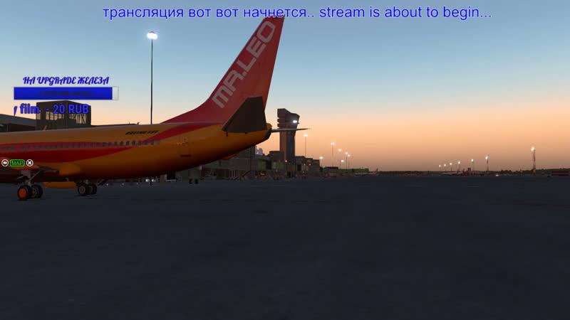 Boeing 737 USSS UUDD ZIBO RG XPLANE jardesign 2019 10likes instalove @xplane11rgmod @mrleo1984