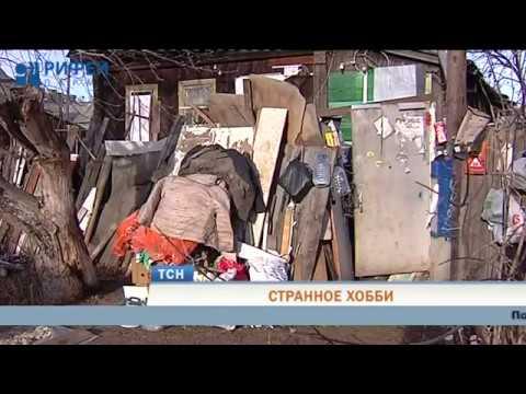 Гайвинский Плюшкин Пермяк организовал около своего дома мусорную свалку