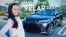 Range Rover VELAR 2019: o SUV de LUXO eleito mais BONITO do mundo