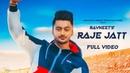 Raje Jatt Ravneet Official Song Desi Crew Teji Sandhu Latest Punjabi Songs 2019 Juke Dock