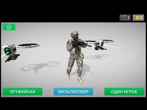 Earth Protect Squad режим обучения