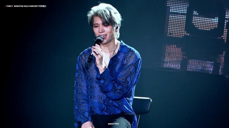 190811 NAMWOOHYUN 2nd solo concert 식목일2 - 선인장 우현 4K FOCUS