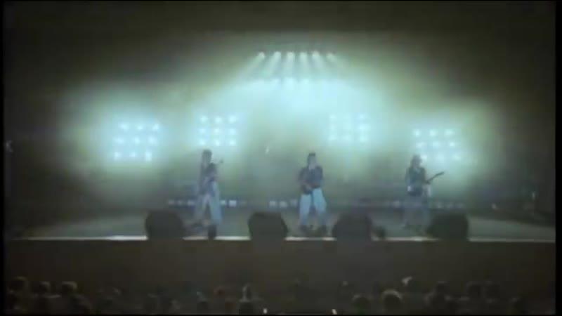 Yokohama Ginbae - Kattobi Rockn Roll