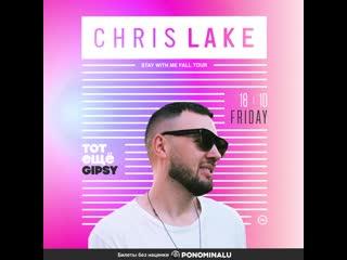 18.10 :: chris lake @ gipsy