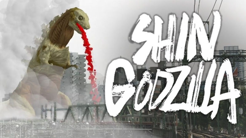 Shin Godzilla シン・ゴジラ : Unused (and very bloody) Animatics