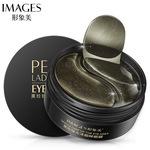 Коллагеновые патчи под глаза с экстрактом чёрного жемчуга Images Pearl Lady Series Eye Mask /в баноч
