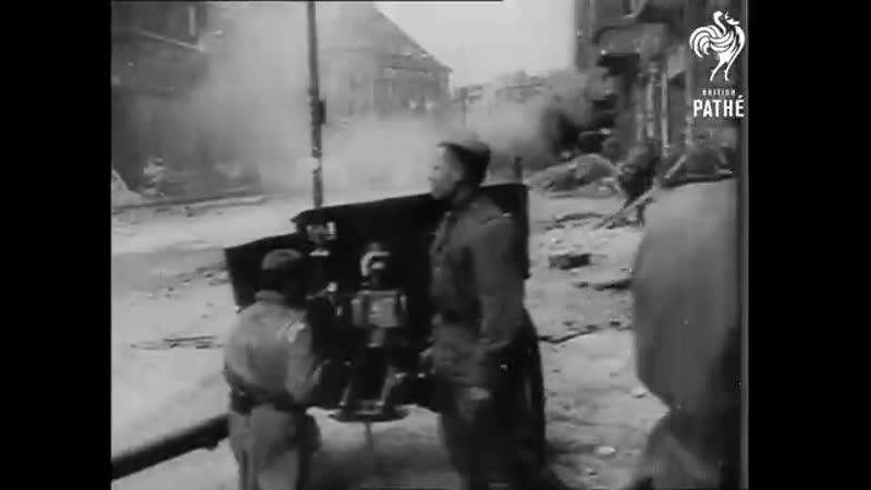 Штурм Берлина хроника