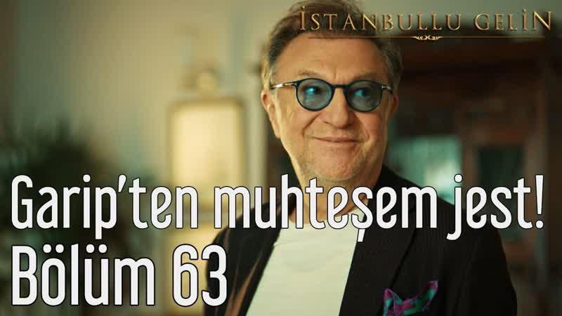63 Bölüm Garip'ten Muhteşem Jest