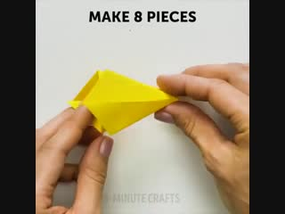 Лайфхаки с бумагой