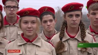 В Севске почтили память не вернувшихся с полей Великой отечественной войны дагестанцев 23 10 19